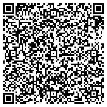 QR-код с контактной информацией организации ДЕТСКИЙ САД № 769