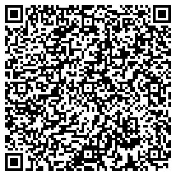 QR-код с контактной информацией организации ФОРТ-ИНВЕСТ