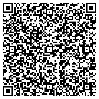 QR-код с контактной информацией организации ДЕЖА ВЮ