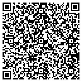QR-код с контактной информацией организации КВАРТИРОФФ