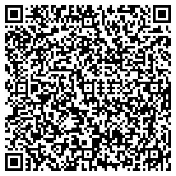 QR-код с контактной информацией организации ЗАО Роспечать Алтай