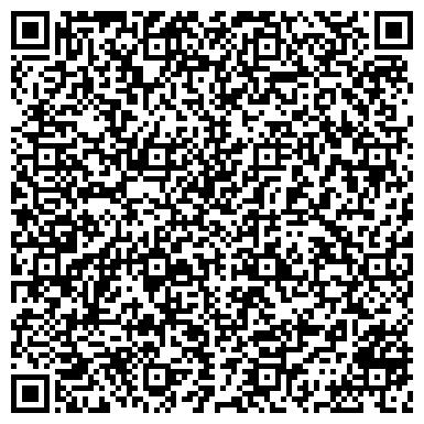 QR-код с контактной информацией организации Контакт, ЗАО