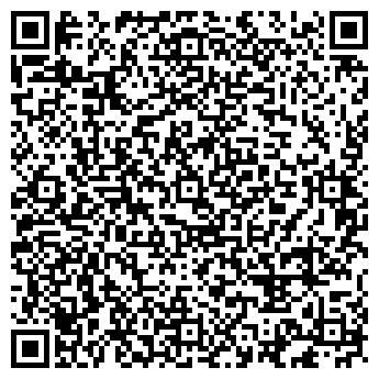 QR-код с контактной информацией организации Алия