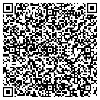 QR-код с контактной информацией организации МАКДОНАЛЬДС