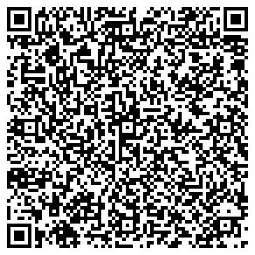 QR-код с контактной информацией организации Первый Класс!