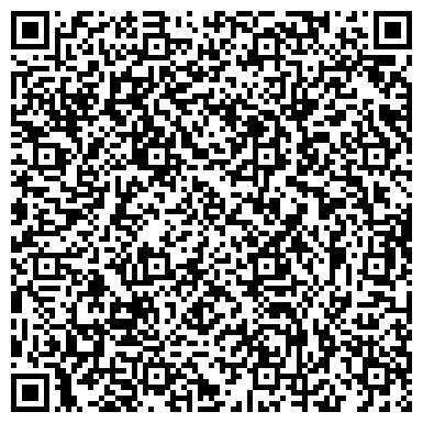 QR-код с контактной информацией организации Дюкон-Краснодар