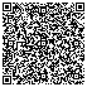 QR-код с контактной информацией организации ИНКОМ