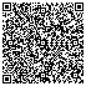 QR-код с контактной информацией организации ИЗУМРУД