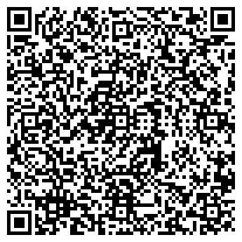 QR-код с контактной информацией организации ЭКЗОДУС
