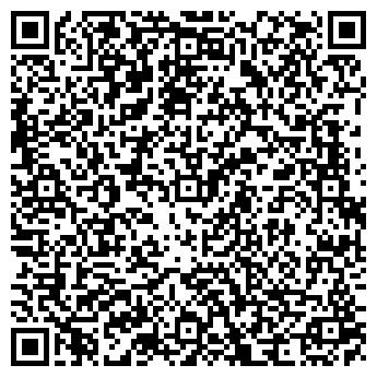 QR-код с контактной информацией организации Комната приёма