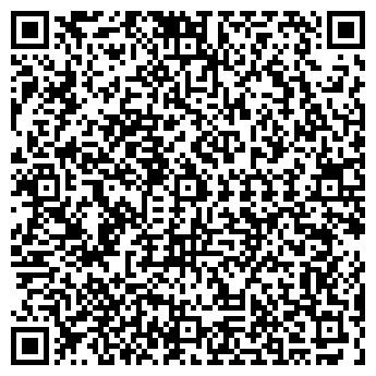 QR-код с контактной информацией организации ОПОП № 44