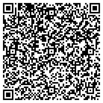 QR-код с контактной информацией организации ОПОП № 56