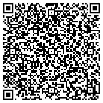 QR-код с контактной информацией организации Синар