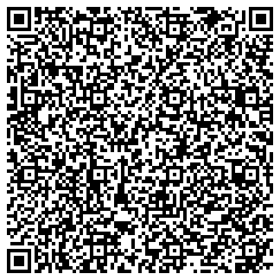 QR-код с контактной информацией организации ФЕДЕРАЛЬНАЯ СЛУЖБА ПО КОНТРОЛЮ ЗА ОБОРОТОМ НАРКОТИКОВ