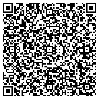 QR-код с контактной информацией организации Тундра