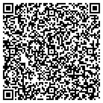 """QR-код с контактной информацией организации ГБУ """"ЖИЛИЩНИК РАЙОНА СИЛИНО"""" ОДС 10 микрорайона"""