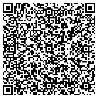 QR-код с контактной информацией организации Reserved