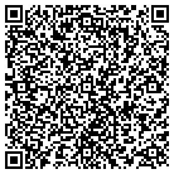 QR-код с контактной информацией организации БЕЗЕНЧУКСКАЯ МТС, ООО