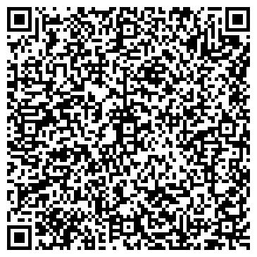 QR-код с контактной информацией организации Александрик