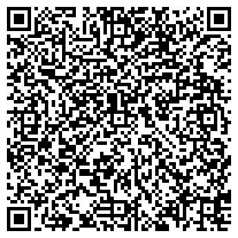 QR-код с контактной информацией организации СЛУЖБА ДОКУМЕНТОВЕДЕНИЯ