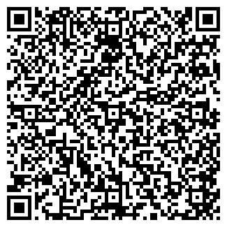 QR-код с контактной информацией организации ЗООСФЕРА