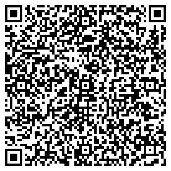 QR-код с контактной информацией организации АВТО-ТРАСТ