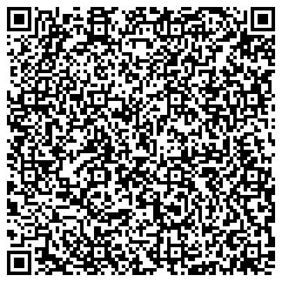 QR-код с контактной информацией организации ДЕТСКАЯ ГОРОДСКАЯ ПОЛИКЛИНИКА № 16