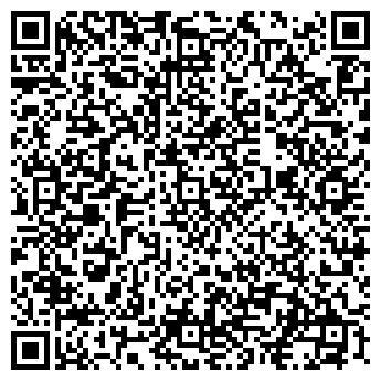QR-код с контактной информацией организации ШКОЛА № 338