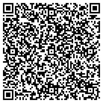 QR-код с контактной информацией организации ШКОЛА № 335