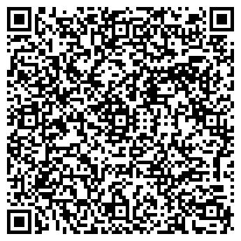 QR-код с контактной информацией организации ШКОЛА № 1986