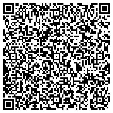 QR-код с контактной информацией организации Дошкольное подразделение