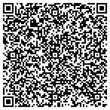 QR-код с контактной информацией организации КОВЧЕГ, ШКОЛА ЗДОРОВЬЯ № 1321