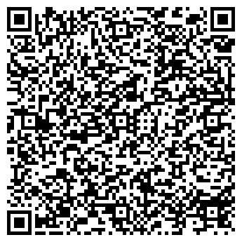 QR-код с контактной информацией организации Confashion