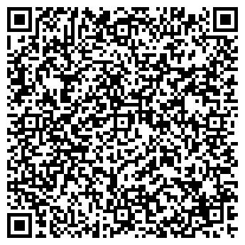 QR-код с контактной информацией организации ШКОЛА № 1186