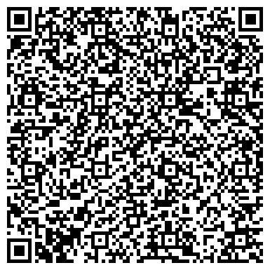 """QR-код с контактной информацией организации ГУЗ """"№28"""""""