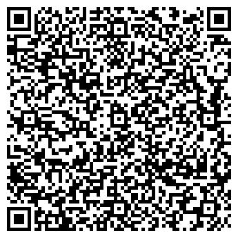 QR-код с контактной информацией организации Поликлиника №30