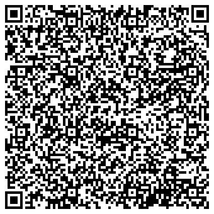 QR-код с контактной информацией организации Центральная избирательная комиссия Чувашской Республики, Территориальное отделение Калининского района