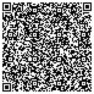 QR-код с контактной информацией организации ООО АльфаСтройКомплект