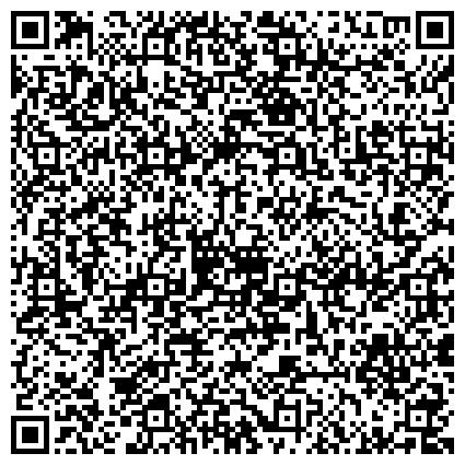 QR-код с контактной информацией организации ГОРОДСКАЯ ПОЛИКЛИНИКА № 19