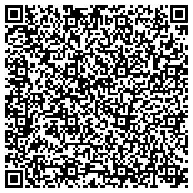 QR-код с контактной информацией организации ООО Стройматериалы