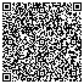 """QR-код с контактной информацией организации """"Интеравто-1"""""""