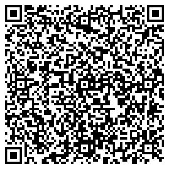QR-код с контактной информацией организации Л'СТУДИО