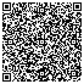 QR-код с контактной информацией организации ДЕТСКИЙ САД № 1100