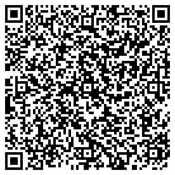 QR-код с контактной информацией организации ДЕТСКИЙ САД № 1118