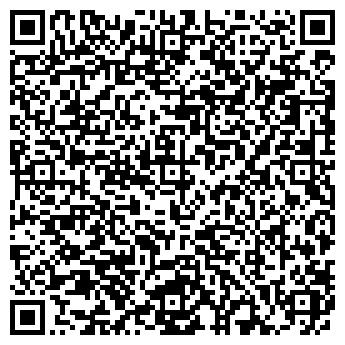 QR-код с контактной информацией организации ДЕТСКИЙ САД № 1163