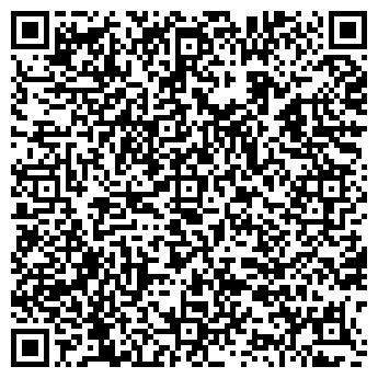 QR-код с контактной информацией организации ДЕТСКИЙ САД № 2408