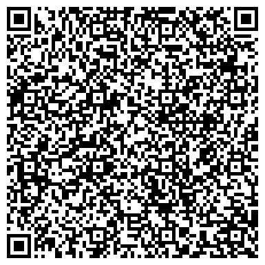 QR-код с контактной информацией организации Три Дерева