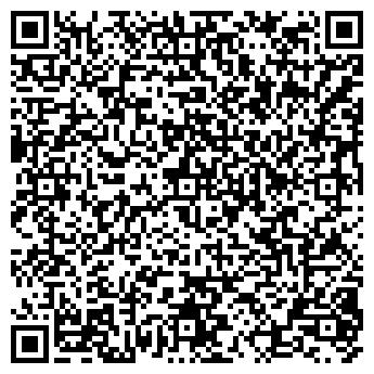 QR-код с контактной информацией организации ДЕТСКИЙ САД № 1375