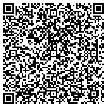QR-код с контактной информацией организации ДЕТСКИЙ САД № 1614