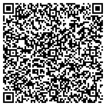 QR-код с контактной информацией организации ДЕТСКИЙ САД № 1029
